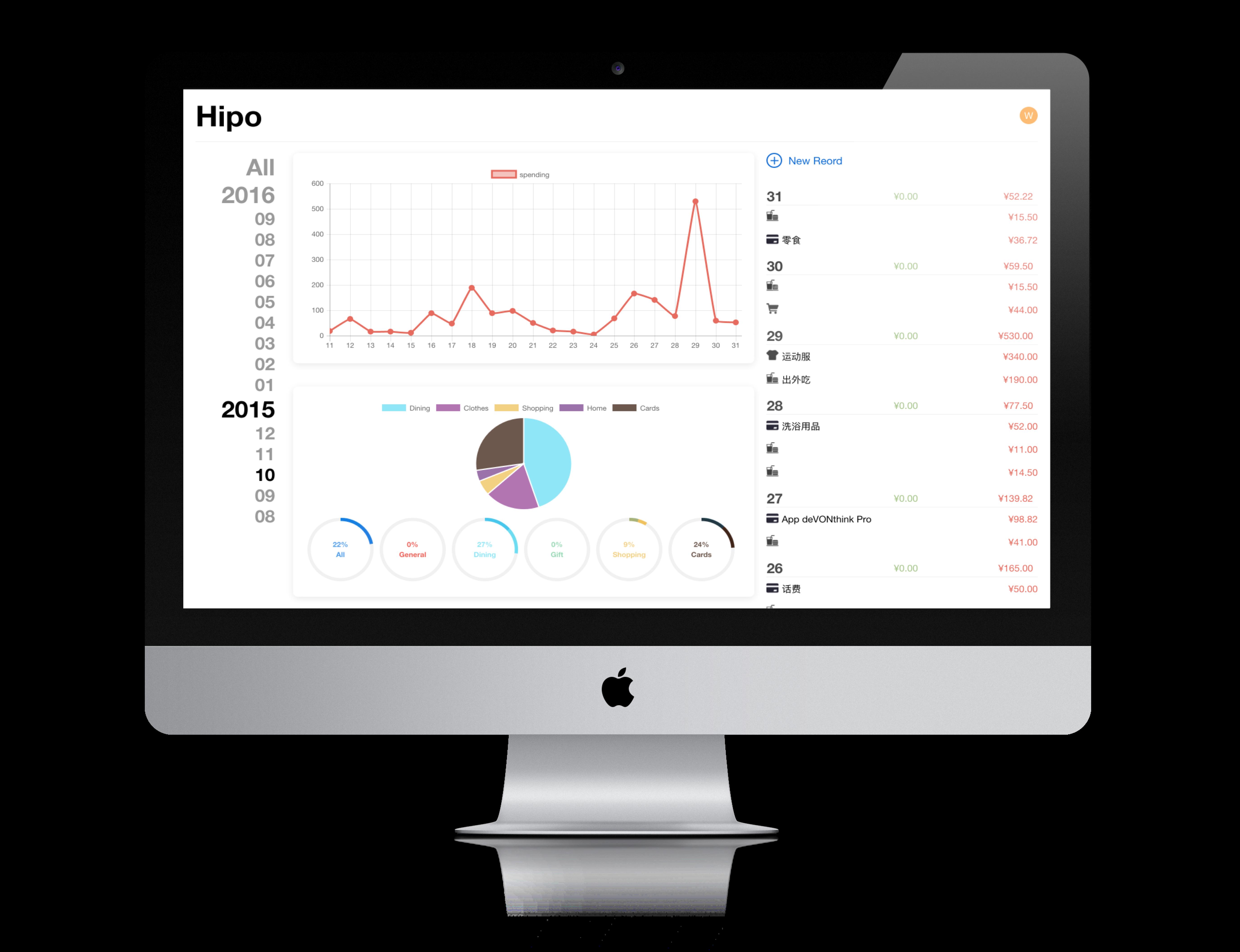 Hipo Desktop UI
