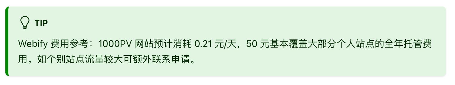 腾讯云官方数据