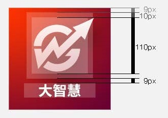 小米盒子应用商店_icon-visual-guide